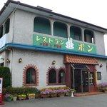 ボン - お店の外観 ファミリーレストラン・ボン