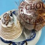 無花果 - モンブラン380円とシュークリーム140円