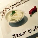 35450197 - 結婚記念日ということで…♡苺とレモンシャーベット メッセージ付き