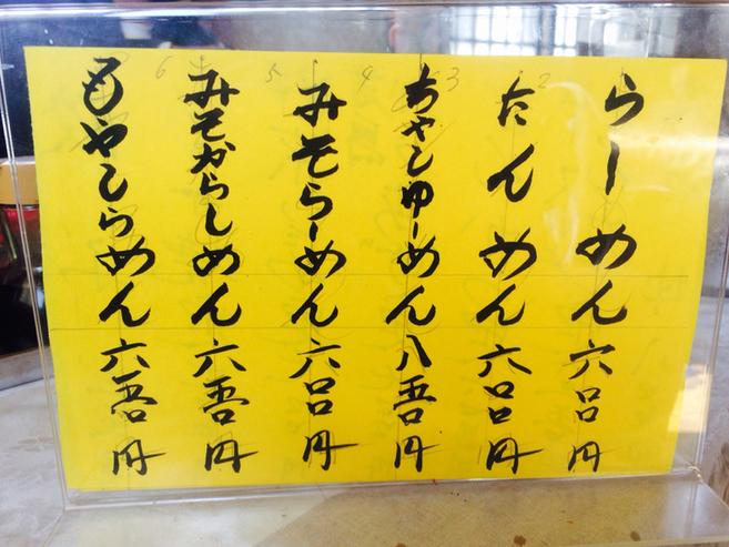菊屋 name=