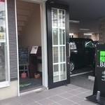 カントニーズレストラン ボン - 外観