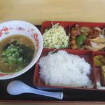 熊猫 - 酢豚定食ミニラーメン付¥700円