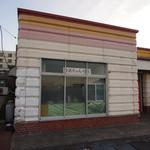 かあちゃんの店 -