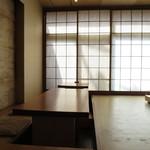 もり崎 - テーブル席
