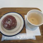 ミサキ ドーナツ - メルティチョコ+ホットジンジャー