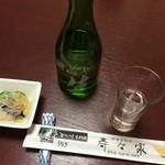 寿々家 - 料理写真: