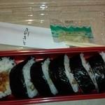 35458331 - クーポンでプレゼントの白エビの巻寿司