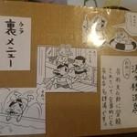カレーちゃん家 - 裏メニュー(入浴セット)頼み、源ヶ橋温泉へGo