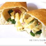 フリッツケイ - 3月のSPピッツァは「タケノコと菜の花」。実山椒と一緒に煮た京都産タケノコにたっぷりの水牛モッツァレラ、モルタデッラハムに菜の花。今だけの美味しさを是非!