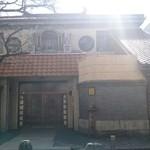 カレーちゃん家 - 源ヶ橋温泉(お店の向かい)※登録有形文化財