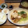 ログキッチン - 料理写真: