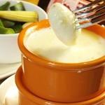 イマイケ バル - チーズフォンデュ