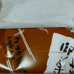 35460085 - 買って来た和菓子の入れ物