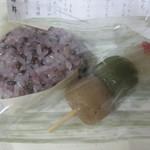 仙太郎 - 食べた(もらった)モノ