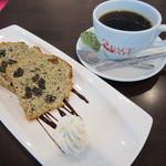 35462640 - 紅茶とレーズンのパウンドケーキ