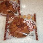 35463805 - ペコちゃんのほっぺ チョコクリーム