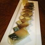 臥薪 - 鯖の棒寿司❤