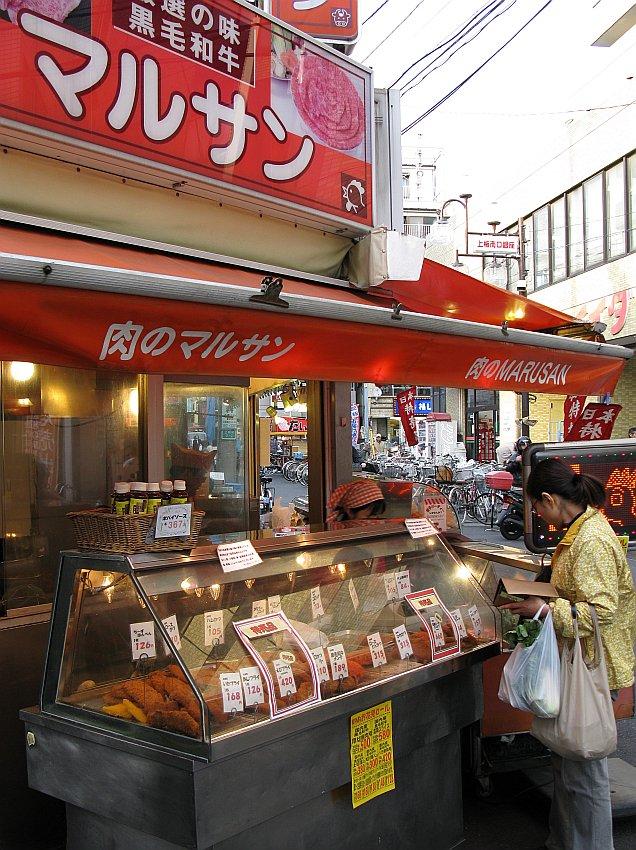 (有)肉のマルサン 上板橋本店