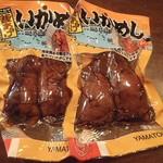 山徳食品 - 料理写真:いかめし2個入り