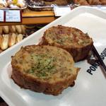 POMPADOUR - 料理写真:か、買っちまった…w