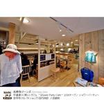 """シャワー パーティ カフェ - 中道通りに新しいカフェ""""Shower Party Cafe""""2/28オープン シャワーパーティー吉祥寺(セレクトショップ)店内併設八百銀前/情報画像提供:吉祥寺ジーンズ@kichijoji_ziinz"""