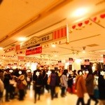 ローエンシュタイン - (2015.02月)阪急百貨店バレンタイン会場にてGET