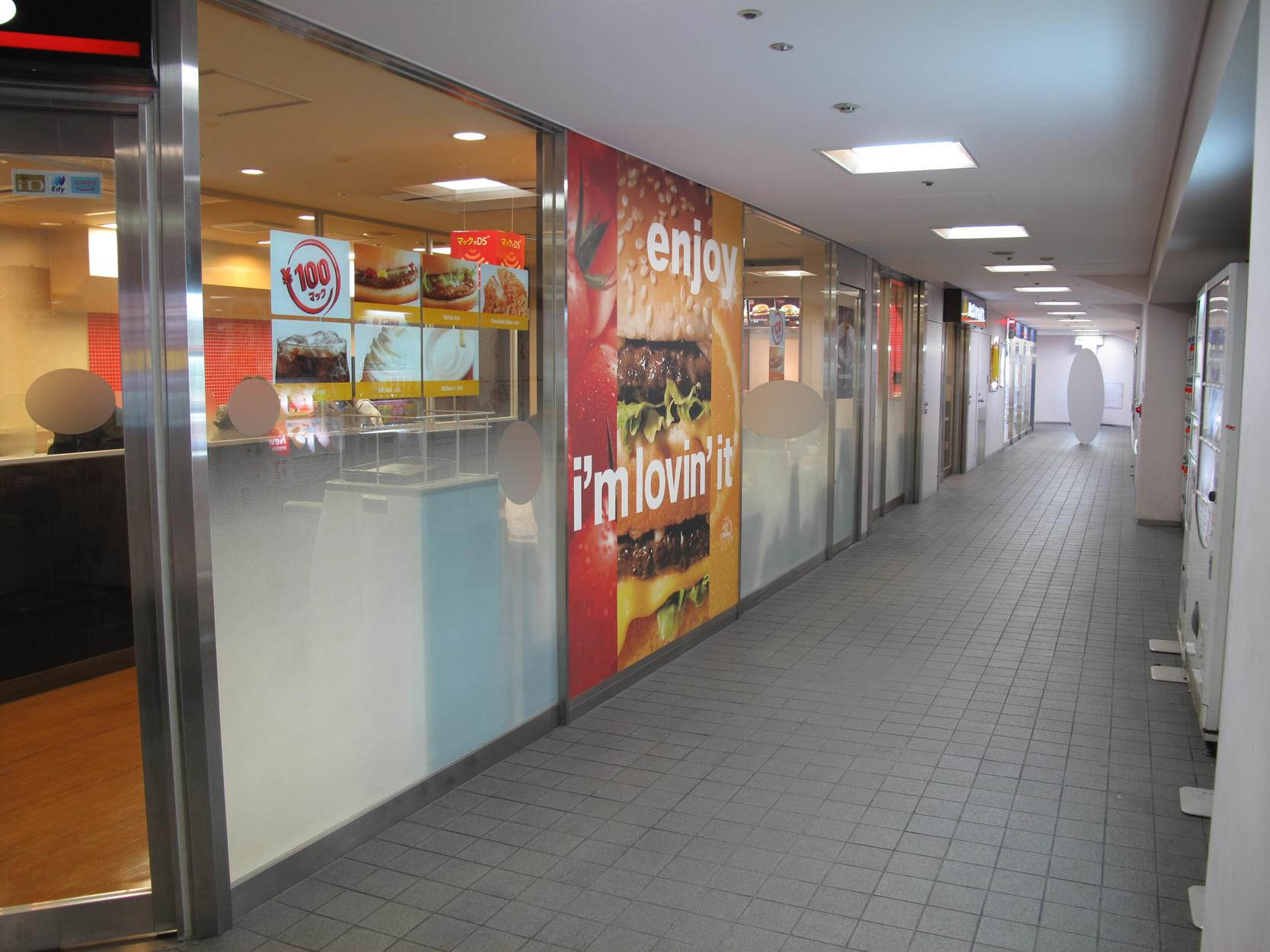 マクドナルド 南海堺駅店