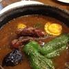 スープカリー クフウ - 料理写真:野菜カリー大盛り