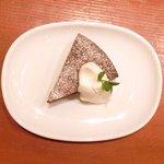 みのりCafe - 甘栗のブラウニー 500円