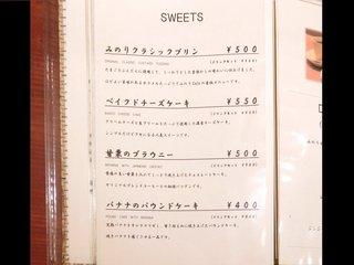 みのりCafe - メニュー