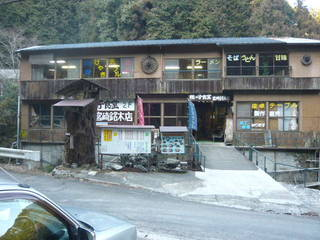 根っ子食堂 - 山中にひっそり佇む田舎食堂