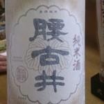 館山海の物産センター銀座船形 - 千葉県しばりの地酒