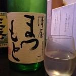 酒感処 ちょい - ★京都の酒、まつもと