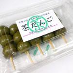 美土里屋 - 和束抹茶100%の茶だんご 5串入り(370円+税)(2015.2月)