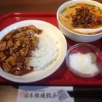 日本橋焼餃子 - ランチ ハーフ担々麺とハーフ麻婆飯