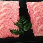 35493540 - 特選鹿児島黒牛肉