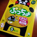 35494303 - ぷっちょ(熊本)