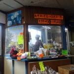 名代 歌乃茶屋 -