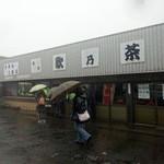 名代 歌乃茶屋 - どしゃぶりの雨