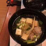 酒菜庵藤右衛門 - 鴨肉のお汁