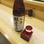 35497742 - 吉乃川 吟醸