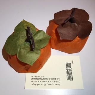 根津雙柿庵 - 料理写真:ご挨拶にいただきました。