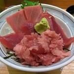 三崎 豊魚  - まぐろ三色丼