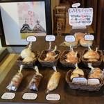 白殻五粉 - 店内のパンたち