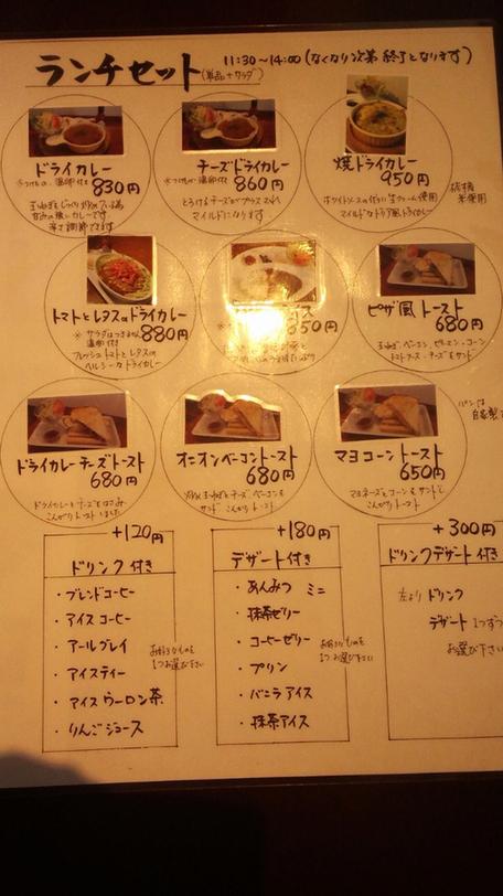 クラノ カフェ name=