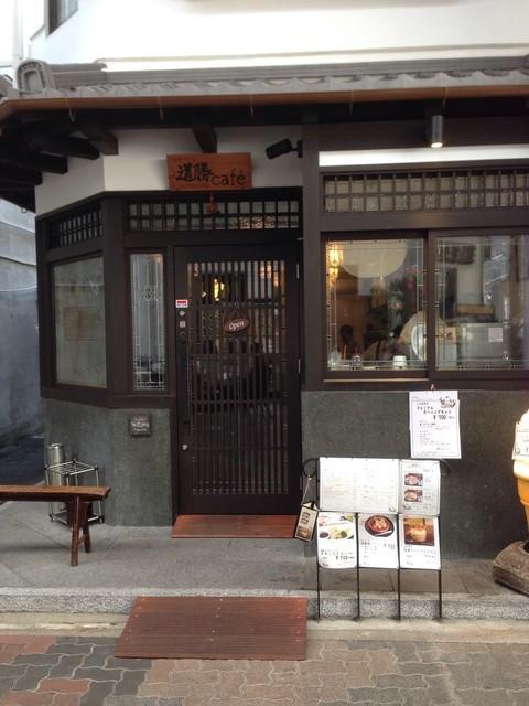 谷町六丁目 道勝cafe