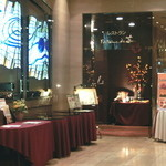 ホテルメルパルク東京・フォンテンド・芝 - ホテル側からの入口