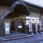 ホテルメルパルク東京・フォンテンド・芝 - 外からの入口