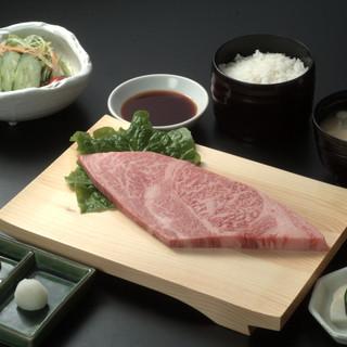 前沢牛鉢焼ロースステーキ定食(150㌘)