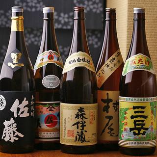 幻の焼酎あり!!種類豊富なこだわりの焼酎・プレミアム日本酒♪